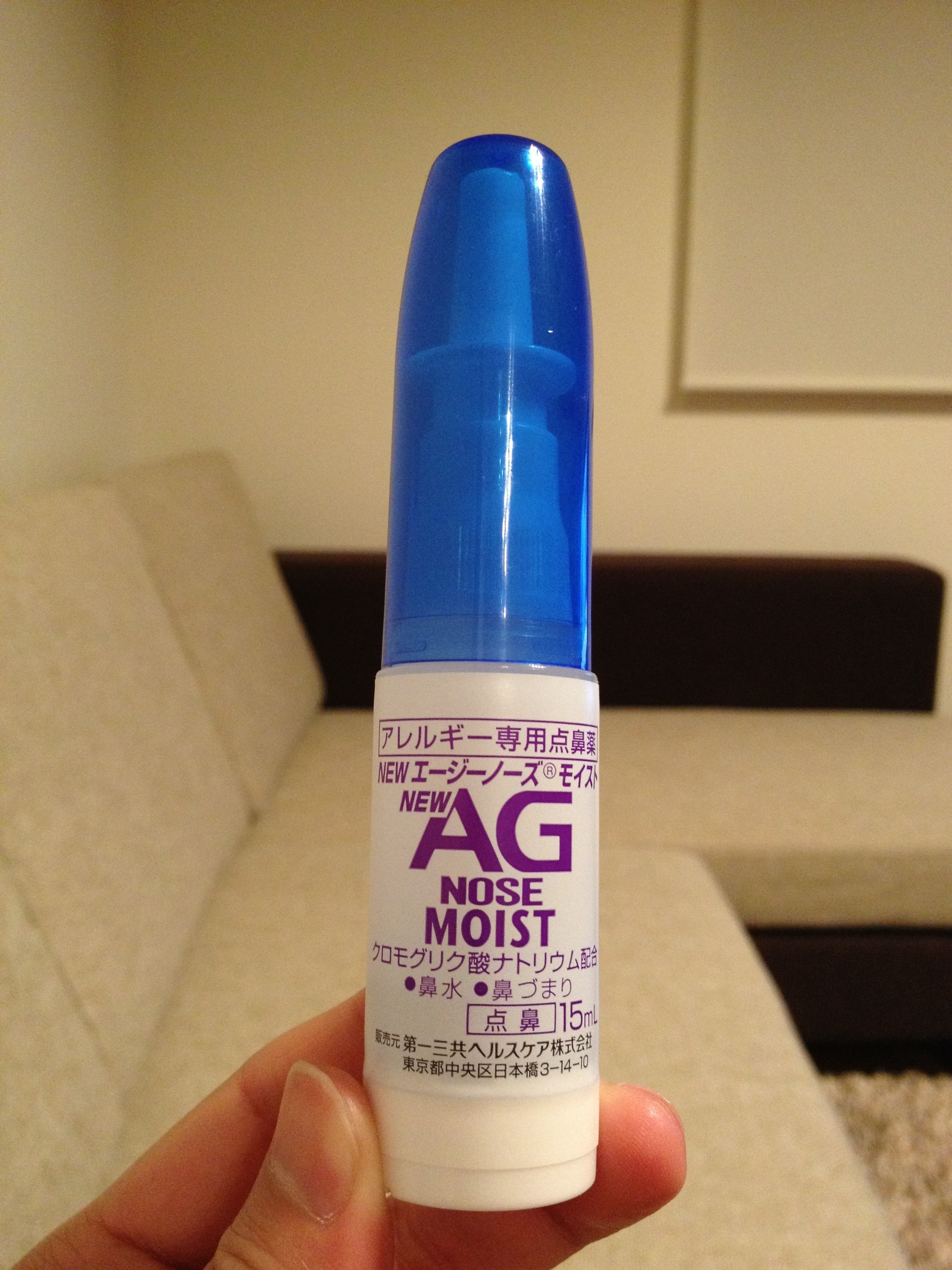 鼻 解消 花粉 づまり 花粉症が夜に悪化し目が覚める原因!くしゃみや鼻づまり目のかゆみを解消!